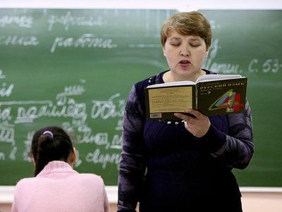 В Башкортостане сократили около 200 учителей башкирского языка за год