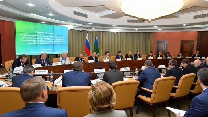 В Ханты-Мансийске обсудили межнациональные проблемы на Урале