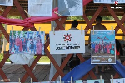 "Хакасские активисты объявили о поиске политических лидеров ""титульной национальности"""