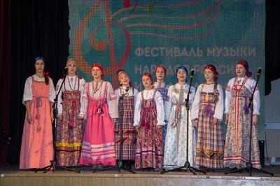 В фестивале музыки народов России приняли участие около 70 коллективов