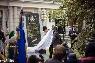 Памятник башкирским конникам установили в Челябинске