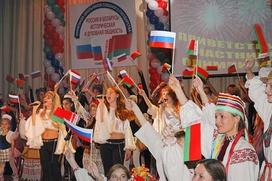 В Карелии отметили День единения народов России и Беларуси
