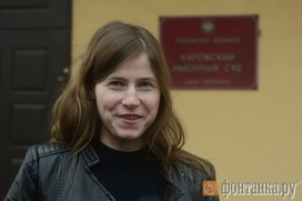 Националистку Дину Гарину в Петербурге осудили и освободили из-под стражи