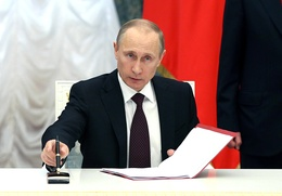 Путин подписал закон об административном надзоре за экстремистами