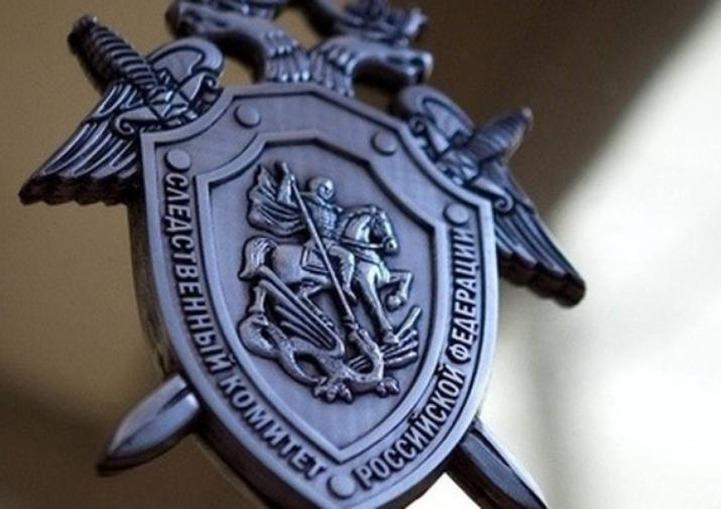 В Пятигорске обвиняемый в экстремизме раскаялся и опубликовал призыв к толерантности