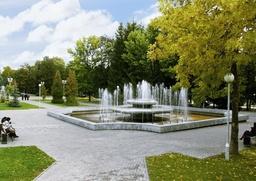 """В Башкирии предложили разбить парк """"Единства и дружбы народов"""""""