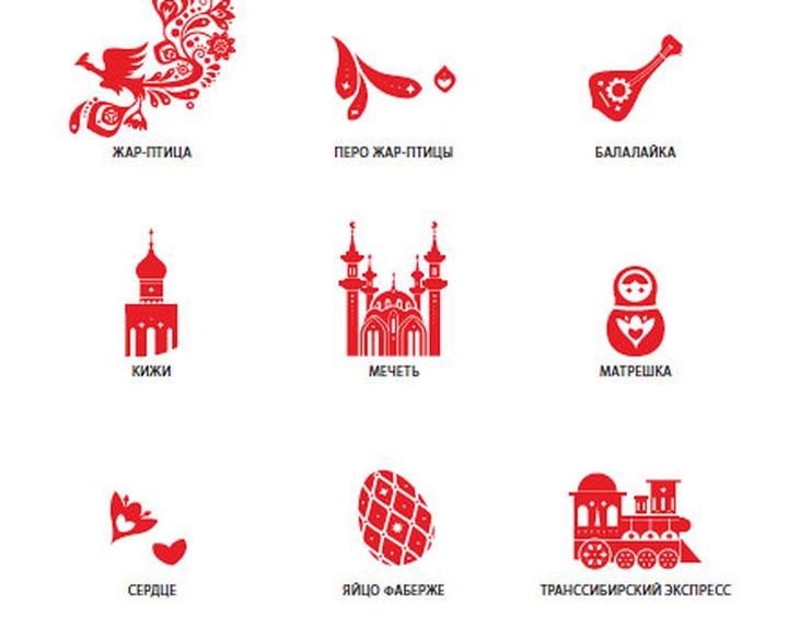 В узоре чемпионата мира по футболу 2018 года представлены купола, матрешка и мечеть