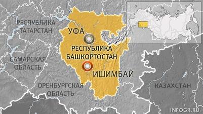 """Башкирские активисты потребовали запретить """"неправильное"""" название республики"""