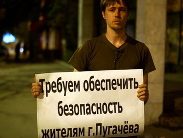 Националисты заявили об угрозах в адрес участников протестных акций в Пугачеве