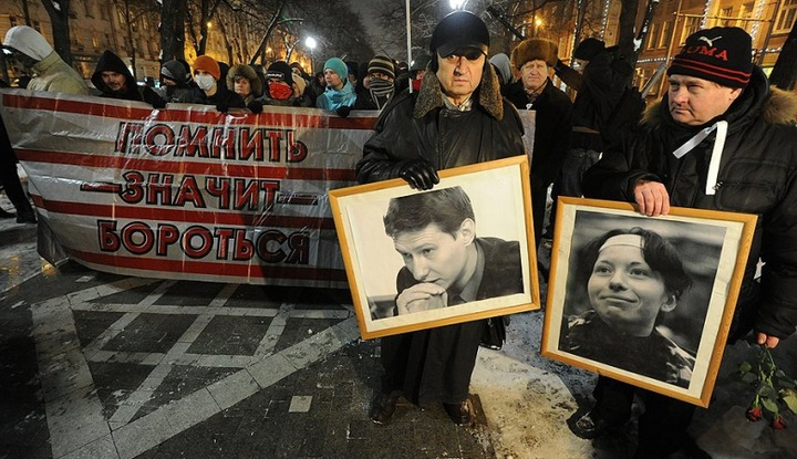 Антифашистское шествие памяти Маркелова и Бабуровой прошло в Москве