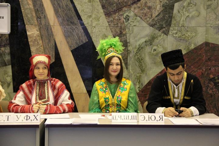 """Форум """"Женщины за межнациональное согласие и этнокультурные традиции"""""""