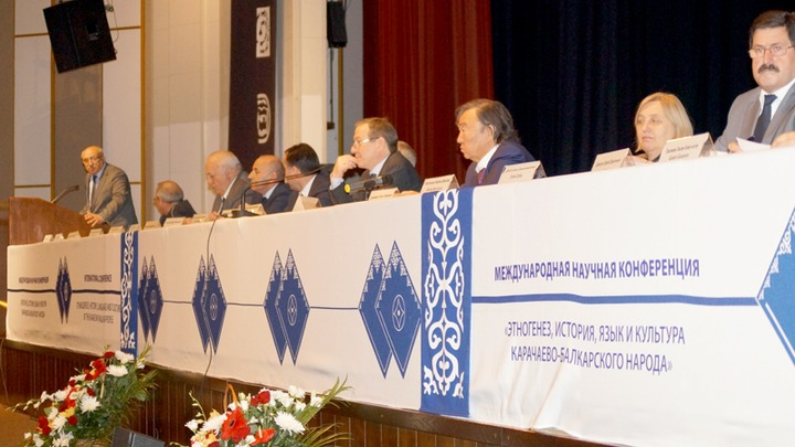 В Москве открылась конференция по этногенезу карачаево-балкарского народа