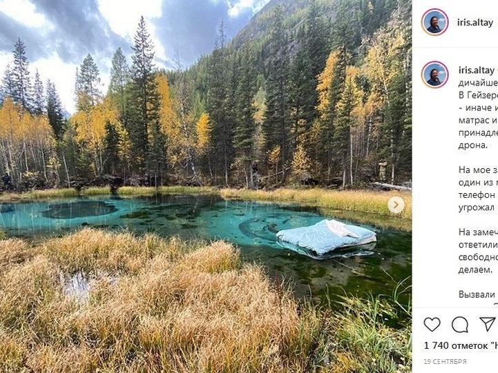 Алтайцы обсуждают плавающий в священном озере матрас