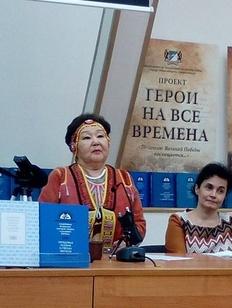 В Новосибирске презентовали первое издание эвенкийского поэтического фольклора
