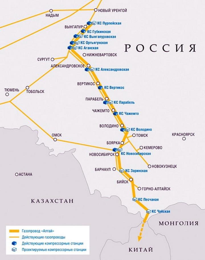 """Эксперты: """"Газпрому"""" важнее независимость от транзита, чем Укок"""
