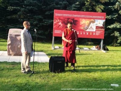 В День памяти и скорби буддисты Москвы почтили память погибших на войне