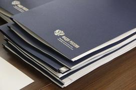 ФАДН проведет внутреннюю проверку после претензий Счетной палаты