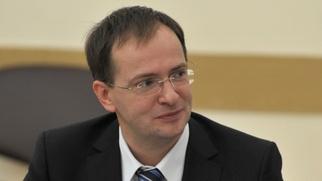 Мединский предложил ввести канон истории народов России