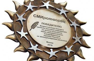 """Прием работ на конкурс """"СМИротворец"""" продлен до 30 октября"""