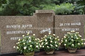 В Нальчике открыли памятник жертвам политических репрессий
