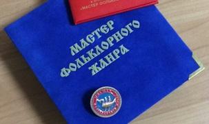 Звания почетных фольклористов присвоят победителям конкурса на Ямале