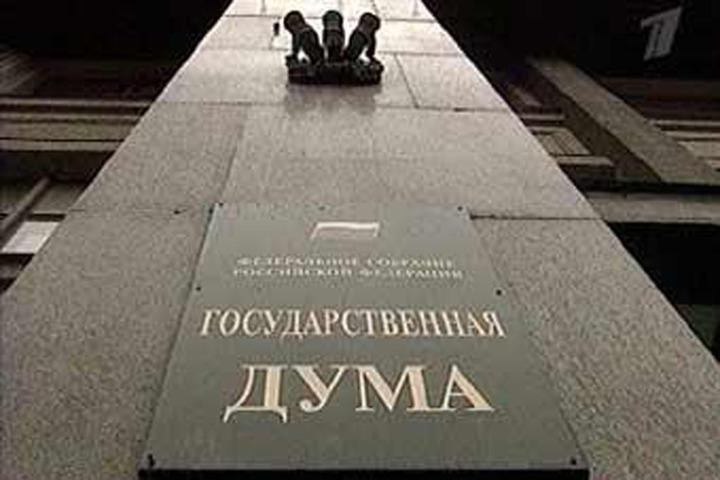 В Госдуме предложили передавать президенту управление регионами на время межнациональных конфликтов