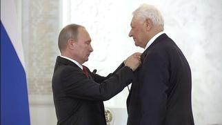 Путин вручил премию за укрепление единства российский нации