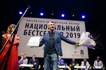 Славянское фэнтези стало национальным бестселлером этого года