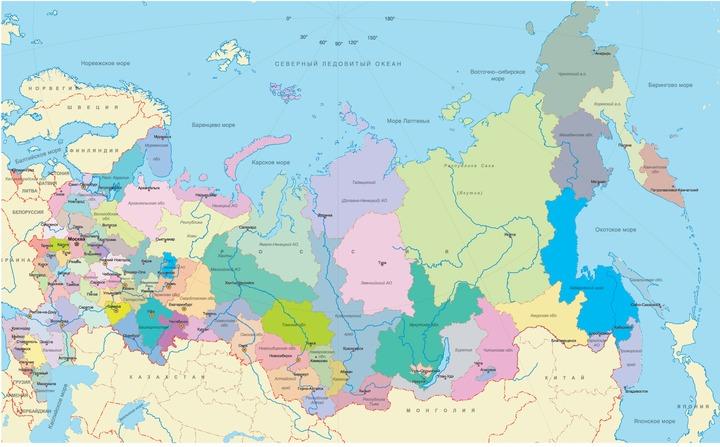 Опрос: Национал-сепаратизм в России