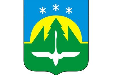 Школа-2020 в Ханты-Мансийске
