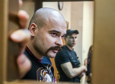 "Неонацисту Тесаку предъявили обвинение за создание книги ""Реструкт"""