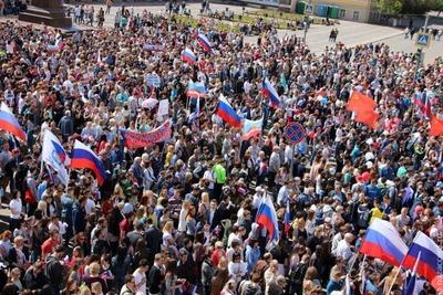 Челябинск присоединился к Параду дружбы народов России