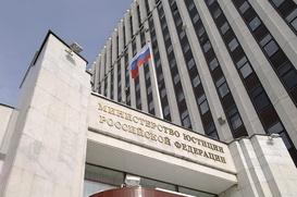 """Занимавшийся этническим многообразием """"Южный правозащитный центр"""" признали иноагентом"""