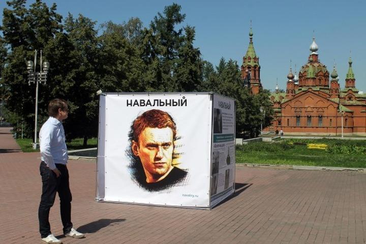 Националисты призвали голосовать на выборах мэра Москвы за Навального