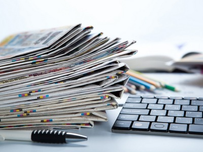 Поддержку от государства получат 15 межнациональных проектов СМИ