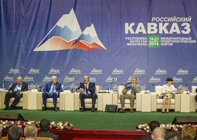 На форуме в Махачкале обсудят миссию русского народа на Кавказе