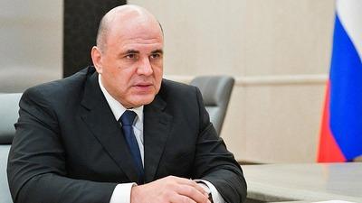 Михаил Мишустин поздравил граждан с Днем России