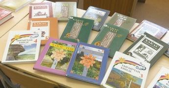 В Хакасии объявили конкурс сочинений на родном языке