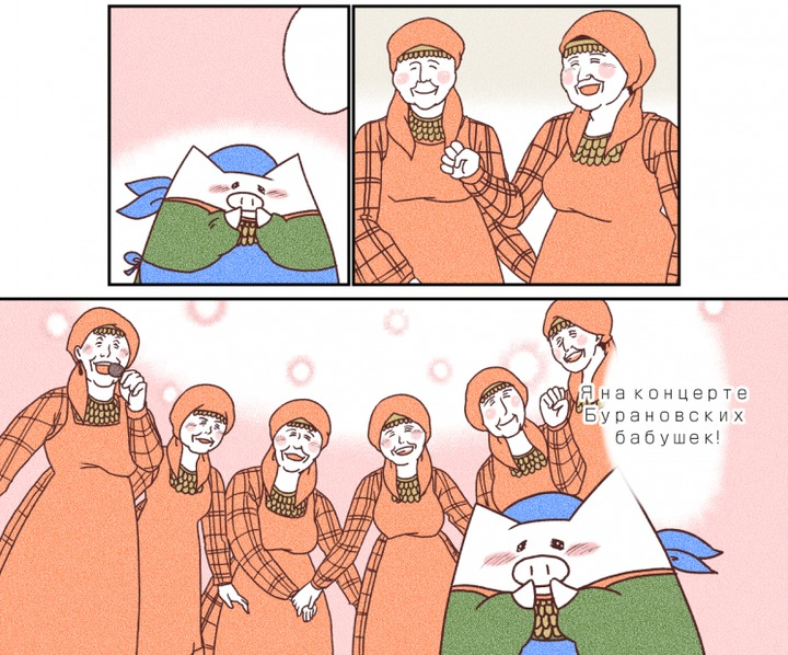 """Японская художница нарисовала комикс о """"Бабушках из Бураново"""""""
