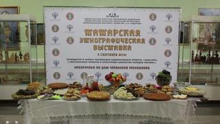 Выставка предметов культуры и быта татар открылась в Чечне