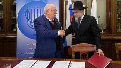 Две крупные еврейские организации договорились о сотрудничестве
