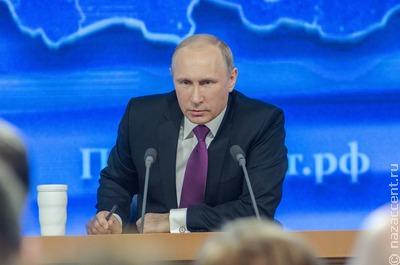 Путин: для сохранения России нужно прислушиваться ко всем народам страны