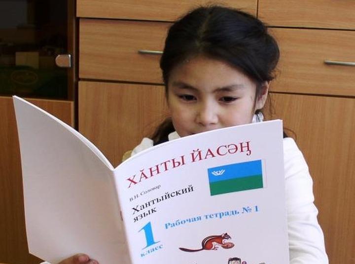 Каждый третий школьник Югры из числа коренных северных народов учит родной язык