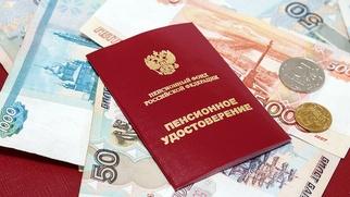Омбудсмен призвала Госдуму предоставить коренным малочисленным народам досрочную пенсию