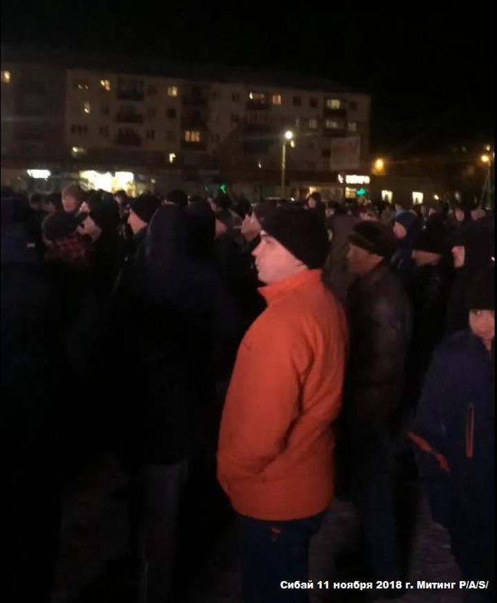 СМИ: В Сибае произошел стихийный митинг после драки в курдском кафе