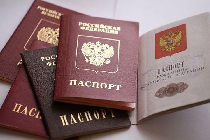 Родившимся в России упростят получение гражданства РФ