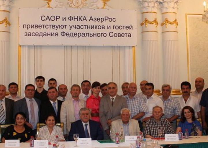 """Члены диаспоры азербайджанцев потребовали отставки руководства """"АзерРос"""""""