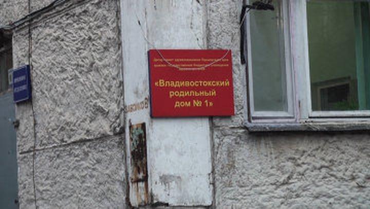 Глава ФМС Приморья не осудил врачей за отказ принять роды у приезжей из Узбекистана