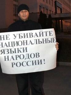 Митинг в защиту башкирского языка остался несогласованным, несмотря на разрешение от мэрии