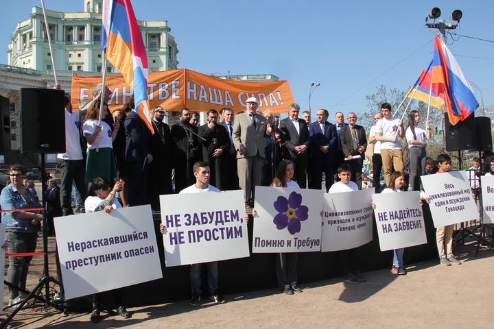 Память жертв геноцида армян в Османской империи почтили в Москве